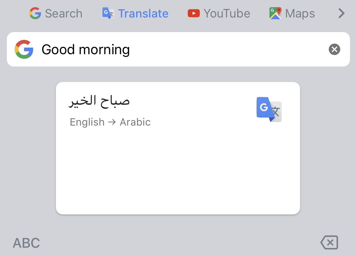 Gboard for iOS now supports text translation