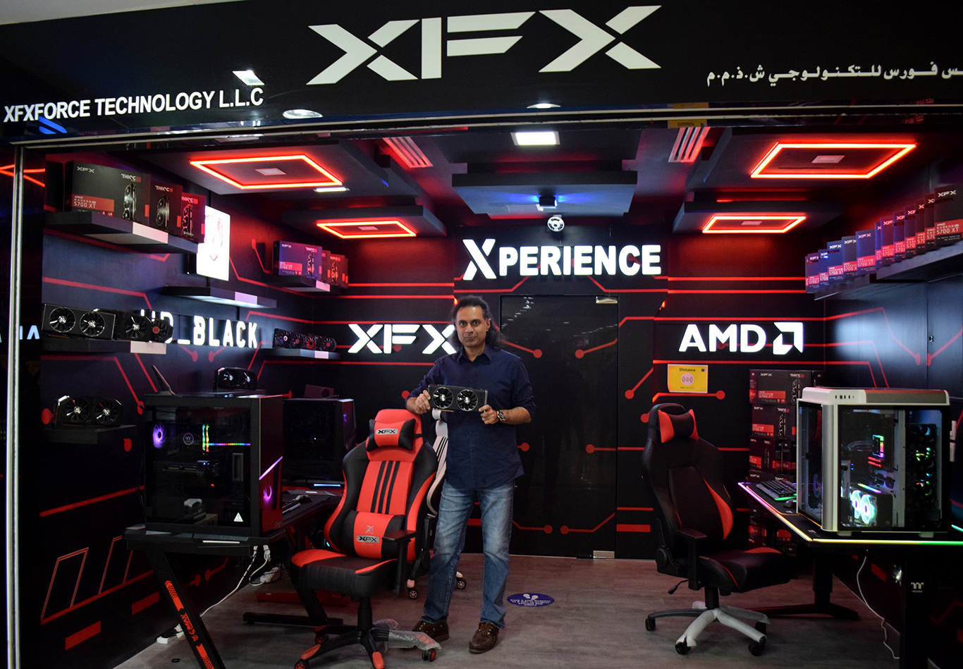 The XFX Experience Zone will take PC gamers to a whole new ...