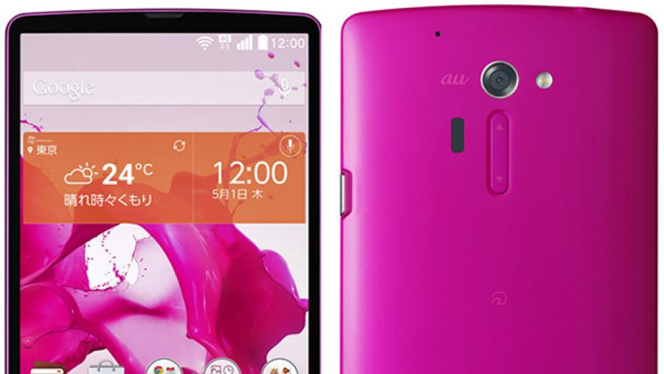 LG G3 on the way… is this what it'll look like?