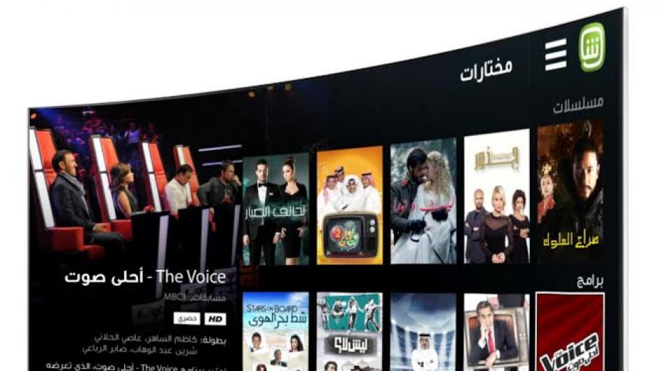 SHAHID app is launched across MENA region