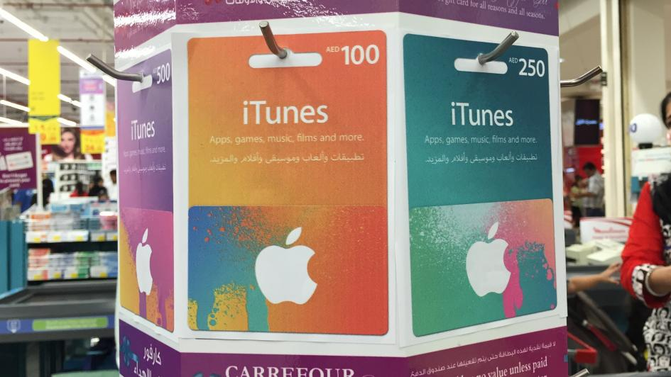 Apple Itunes Cards Now Available In The Uae