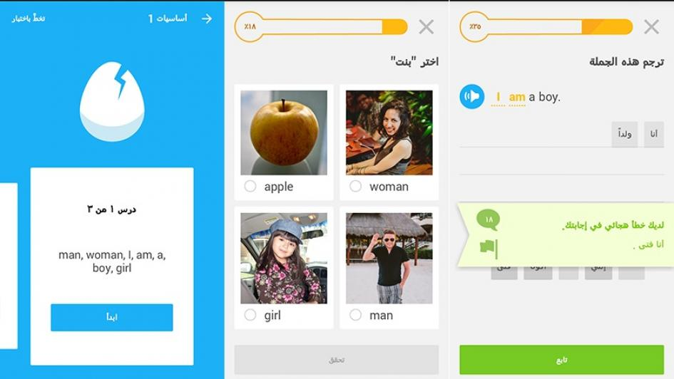 Duolingo launches English course for Arabic speakers