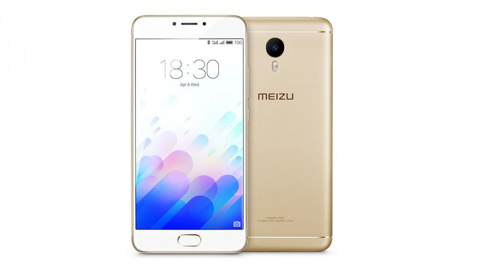 Souq com launches new Meizu smartphones in the Middle East