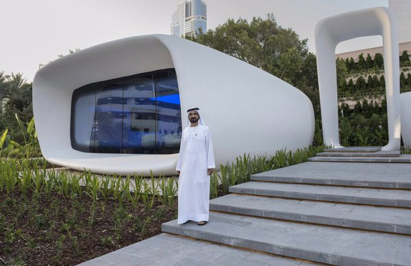 As Part Of Making Dubai One Of The Main Hubs For 3D Printing Technology,  The 3D Printed Office Building Will Cover More Than 250 Square Meters Of  Space, ...
